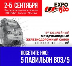 конференция-01